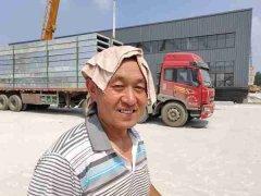 霸州生产基地在桑拿天加紧生产钢网赌输了二十万轻