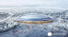 北京奥运十年纪念:从鸟巢到冰丝带……