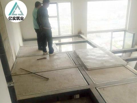 钢结构轻质楼板