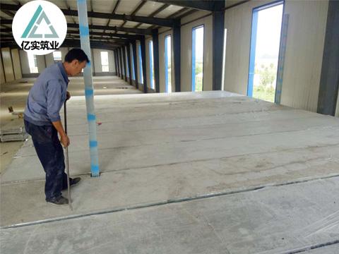 钢边框轻质水泥楼板