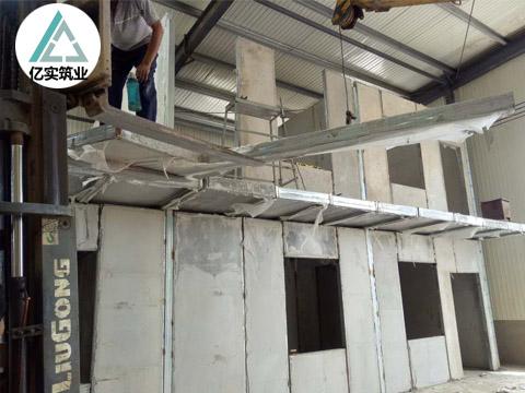 装配式钢结构外挂墙板