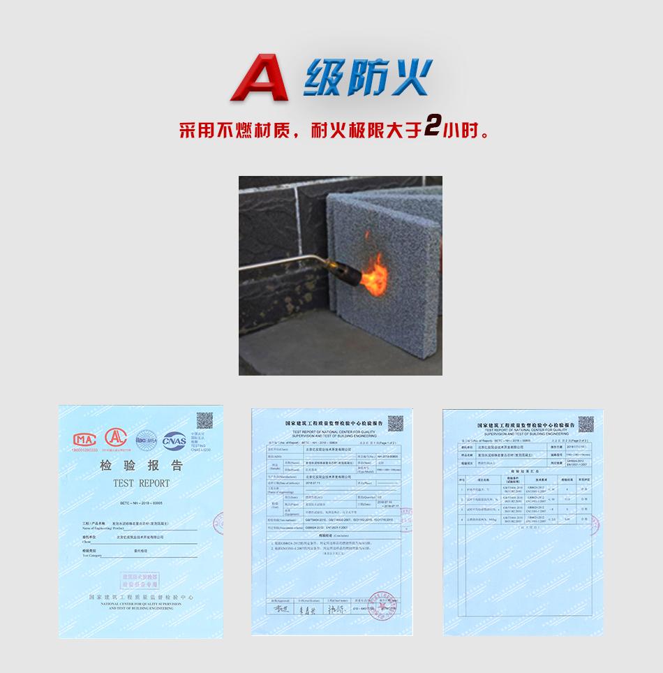 钢结构网架板